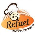 refael