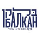 ייעוץ עסקי למסעדת באלקן